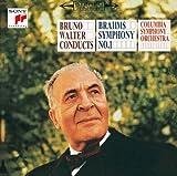 ブラームス:交響曲第1番/大学祝典序曲/悲劇的序曲
