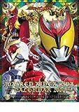 仮面ライダーキバ 2009年カレンダー