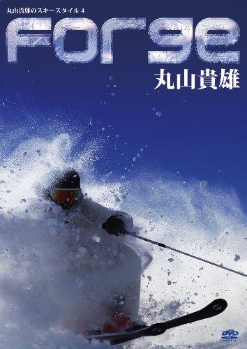 FORGE (forge) ~ formation ~ style de ski Takao Maruyama 4 [DVD]
