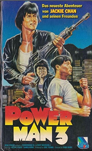 Powerman 3 [VHS]