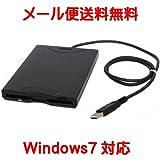 FDD USB外付けフロッピーディスクドライブ YD-8U10 NECフォーマット対応 3モード対応 Windows7で動作確認済 Y-E DATA 東芝 NEC ランキングお取り寄せ