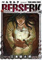 ベルセルク 20 (ヤングアニマルコミックス)