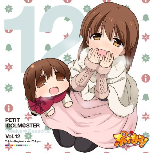 PETIT IDOLM@STER Twelve Seasons! Vol.12