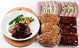 レストラン山崎 長谷川自然牧場産豚肉料理セット 8個入り