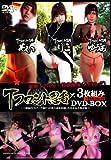 Tフロント忍者×3枚組み+特典Disc付DVD-BOX