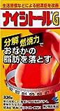 【第2類医薬品】ナイシトールG 336錠 ランキングお取り寄せ