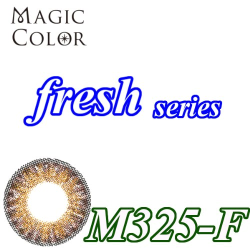 MAGICCOLOR (マジックカラー) fresh M325ーF 度なし 14.5mm 1ヵ月使用 2枚入り