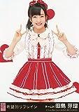 AKB48 公式生写真 希望的リフレイン 劇場盤 今、Happy ばら組Ver. 【田島芽瑠】