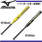 MIZUNO(ミズノ) ベースボール バット ソフトボール用 チャージ ブラック 1CJMS3028409