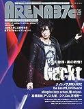 ARENA 37℃ (アリーナ サーティセブン) 2009年 05月号 [雑誌]
