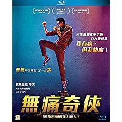 The Man Who Feels No Pain 2018 [Blu-ray]