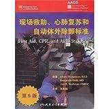 Sur place réanimation cardio-respiratoire de sauvetage et Standard automatique défibrillateur externe (5e édition...
