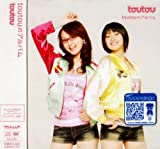 toutou(DVD)
