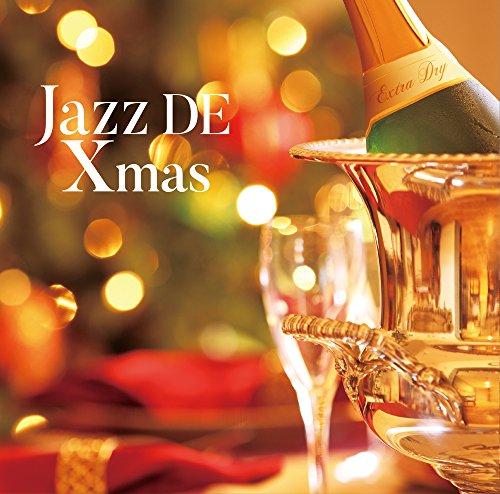 決定盤 ジャズ DE クリスマス ベスト