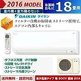 DAIKIN ダイキン工業 CX F56TTCXV-W