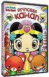 Ni Hao Kai-Lan: Princess Kai-Lan [DVD] [Import]
