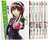 ナナマル サンバツ コミック 1-7巻セット (カドカワコミックス・エース)