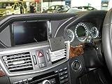 DSL-Brodit Mercedes Benz E-Class (200-430) Sedan Brodit ProClip Center mount 2009 - 2013 Fits All Countries - #654330