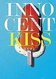 INNOCENT KISS (エブリスタWOMAN)