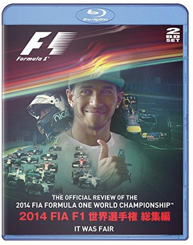 2014 FIA F1 世界選手権 総集編 完全日本語版 BD版 [Blu-ray]