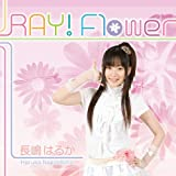 RAY!Flower