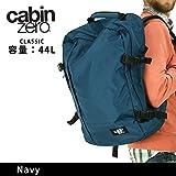 (キャビンゼロ)CABINZERO バックパック CLASSIC 44L Navy CZ061205 caze-003