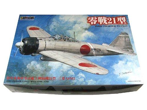 プラモデル 1/32 大型戦闘機シリーズ No.1 零戦21型(通常版) イタリア・カルトグラフ社製デカール付き