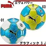 プーマ(PUMA) エヴォ パワー グラフィック 3 J 4号球 082643-4 03 セーフティイエロー/Aブルー 4号