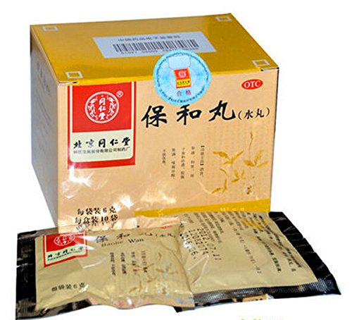 tong-ren-tang-bao-he-wan-6g10-bags-helps-digestive-problems-gastric-acid-bloating
