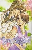 Tenshi Ja Nai!! Vol. 7: I'm No Angel!