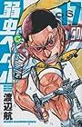 弱虫ペダル 第17巻 2011年05月06日発売