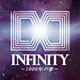 INFINITY〜1000年の夢〜♪AKINO from bless4・川田まみ・KISHOW(GRANRODEO)・喜多村英梨・栗林みな実・田村ゆかり・茅原実里・May'n