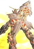 特装版 機動戦士ガンダムUC バンデシネ (8)