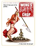img - for Weng's Chop #6 (Jungle Queen Cover) book / textbook / text book