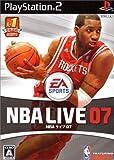 NBAライブ07