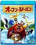 オープン・シーズン [Blu-ray]