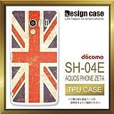SH-04Eケース SH-04Eカバー SH-04E専用ケース TPUケース/AQUOS PHONE EX SH-04E /1024_イギリス国旗(シンプル_マーク)