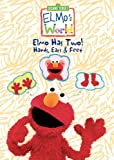 Elmo's World - Elmo Has Two