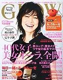 GLOW (グロウ) 2012年 10月号 [雑誌]
