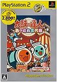 echange, troc Taiko no Tatsujin: Appare Sandaime (PlayStation2 the Best)[Import Japonais]