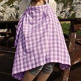 「チェック・ザ・パンダゴン パープル」 授乳ケープ 授乳カバー お出かけ時の授乳も安心 ナーシングカバー ナーシングケープ カラー:パープル