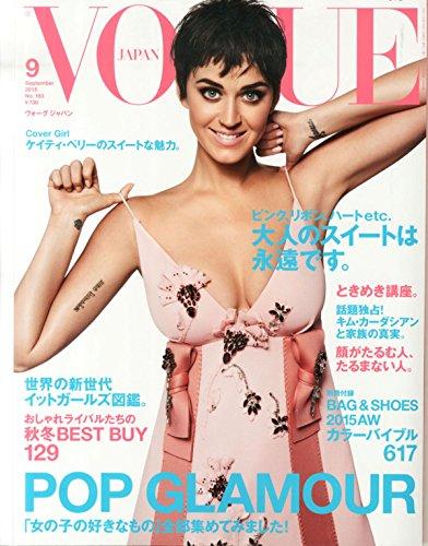 VOGUE JAPAN (ヴォーグ ジャパン) 2015年09月号