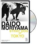 echange, troc New People Artist 3: Daido Moriyama - Stray Dog of [Import USA Zone 1]