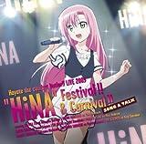 ハヤテのごとく!! LIVE 2009 ヒナ祭り祭り!![SONG & TALK]