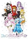 ファンタジスタドール vol.1 Blu-ray 初回生産限定版【イベント券封入】