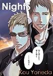 NightS (English Edition)