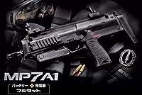東京マルイ 電動コンパクトマシンガン ヘッケラー&コック MP7A1 (フルセット) [エアガン/エアーガン]◇31651