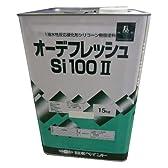 日本ペイント オーデフレッシュSi100 白 15kg