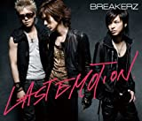LAST EMOTION/SUMMER PARTY(初回限定盤)(DVD付)