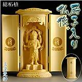 仏縁堂ブランド:総柘植【厨子入り仏像】三宝荒神:送料無料